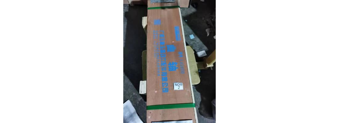 Вал коленчатый для двигателя Yuchai 50 kWt YCD4R11G-68