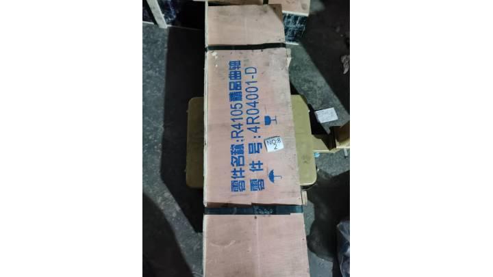 Вал коленчатый для двигателя Weichai ZHAZG1
