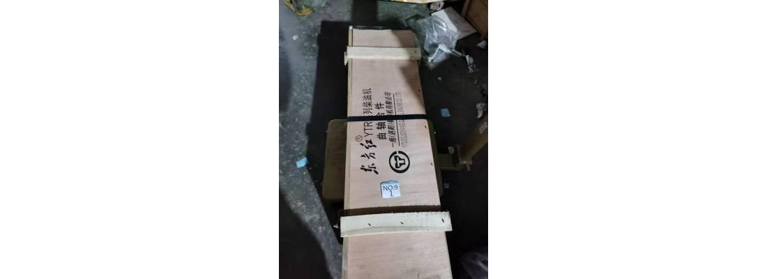 Вал коленчатый 4R2040001-A 4RMAZG 4RMG25-1 R4105G25 4RNSG3