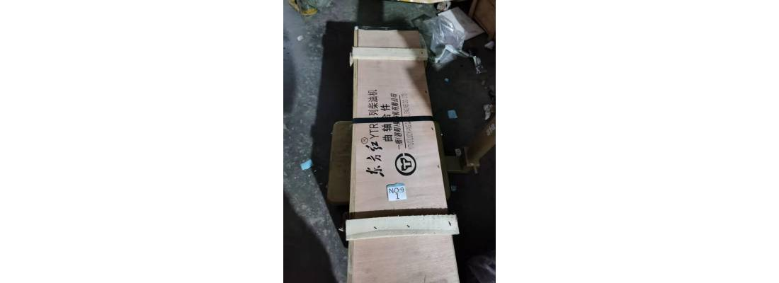 Вал коленчатый YT4B2Z-24