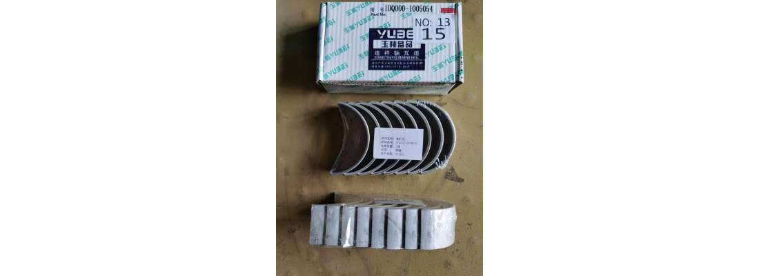 Вкладыши шатунные для двигателя Yuchai 85 kWt YCD4J22T-115