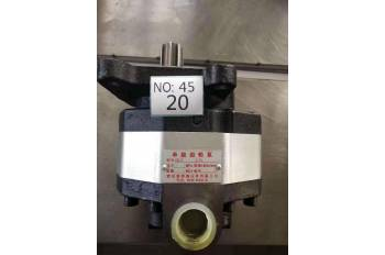 Насос гидравлический CB-FC50 для погрузчика ZL-20